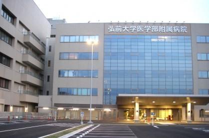 弘前大学医学部附属病院の求人・転職-PTOTSTWORKER(No.00009046)