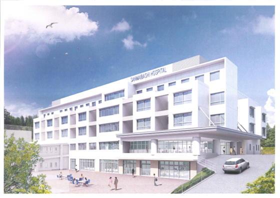 敬愛 病院 東毛