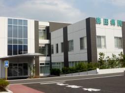 「森田病院 相模原」の画像検索結果